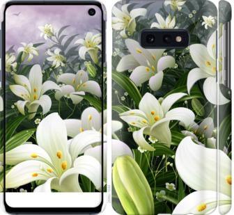 Чехол на Samsung Galaxy S10e Белые лилии