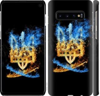 Чехол на Samsung Galaxy S10 Герб