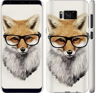 Чехол на Samsung Galaxy S8 Plus Лис в очках