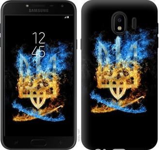 Чехол на Samsung Galaxy J4 2018 Герб