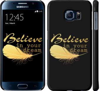 Чехол на Samsung Galaxy S6 G920 Верь в свою мечту