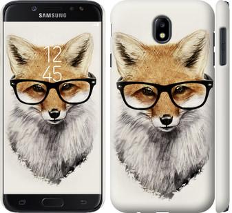Чехол на Samsung Galaxy J7 J730 (2017) Лис в очках