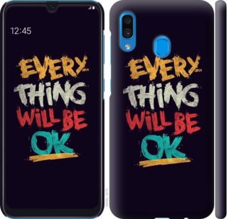 Чехол на Samsung Galaxy A20 2019 A205F Все будет хорошо