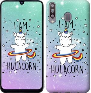 Чехол на Samsung Galaxy M30 Im hulacorn