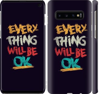 Чехол на Samsung Galaxy S10 Все будет хорошо
