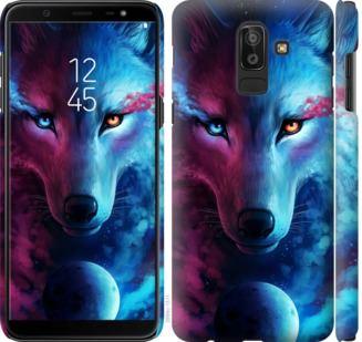 Чехол на Samsung Galaxy J8 2018 Арт-волк