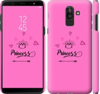 Чехол на Samsung Galaxy J8 2018 Princess