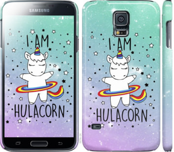 Чехол на Samsung Galaxy S5 g900h Im hulacorn