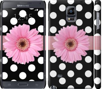 Чехол на Samsung Galaxy Note 4 N910H Горошек 2