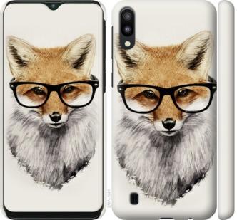 Чехол на Samsung Galaxy M10 Лис в очках
