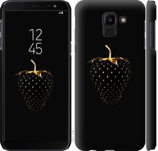 Чехол на Samsung Galaxy J6 2018 Черная клубника