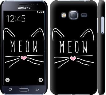 Чехол на Samsung Galaxy J3 Duos (2016) J320H Kitty