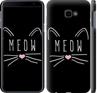 Чехол на Samsung Galaxy J4 Plus 2018 Kitty