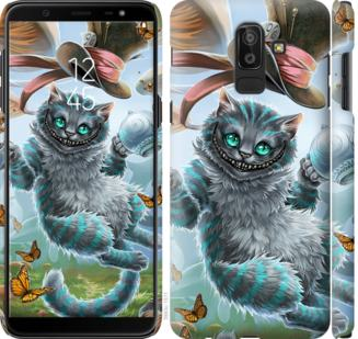 Чехол на Samsung Galaxy J8 2018 Чеширский кот 2