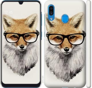 Чехол на Samsung Galaxy A20 2019 A205F Лис в очках
