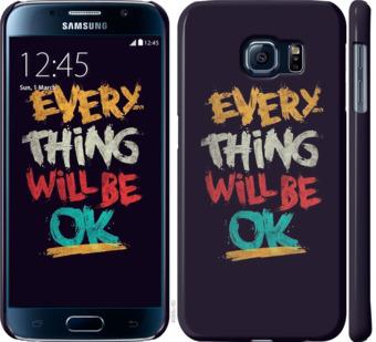 Чехол на Samsung Galaxy S6 G920 Все будет хорошо