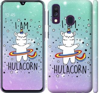 Чехол на Samsung Galaxy A40 2019 A405F Im hulacorn
