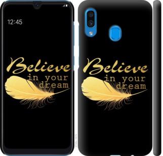 Чехол на Samsung Galaxy A20 2019 A205F Верь в свою мечту