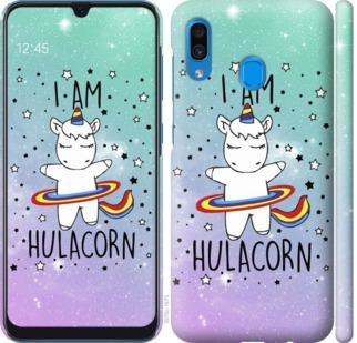 Чехол на Samsung Galaxy A20 2019 A205F Im hulacorn
