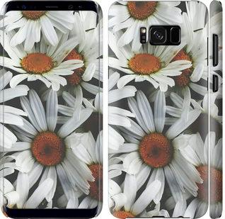Чехол на Samsung Galaxy S8 Ромашки v2