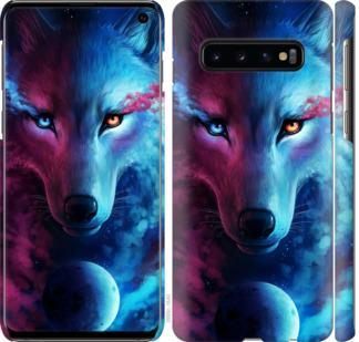 Чехол на Samsung Galaxy S10 Арт-волк
