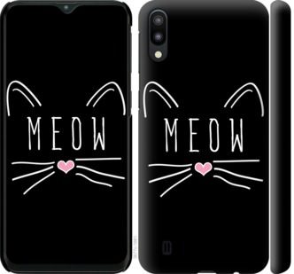 Чехол на Samsung Galaxy M10 Kitty
