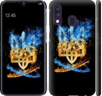 Чехол на Samsung Galaxy A40 2019 A405F Герб