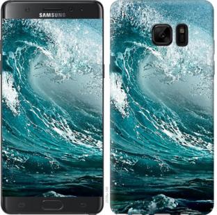 Чехол на Samsung Galaxy Note 7 Duos N930F Морская волна