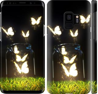 Чехол на Samsung Galaxy S9 Светящиеся бабочки