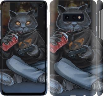 Чехол на Samsung Galaxy S10e gamer cat