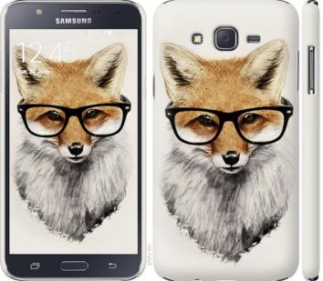 Чехол на Samsung Galaxy J7 J700H Лис в очках