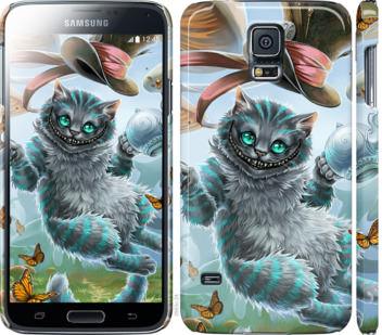 Чехол на Samsung Galaxy S5 g900h Чеширский кот 2