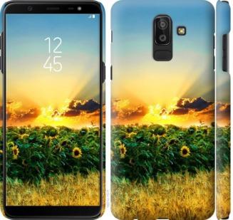 Чехол на Samsung Galaxy J8 2018 Украина