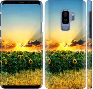 Чехол на Samsung Galaxy S9 Plus Украина