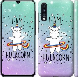 Чехол на Samsung Galaxy A70 2019 A705F Im hulacorn