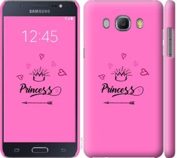 Чехол на Samsung Galaxy J5 (2016) J510H Princess