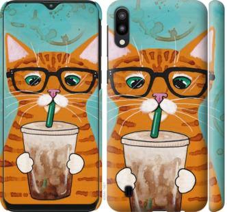 Чехол на Samsung Galaxy M10 Зеленоглазый кот в очках