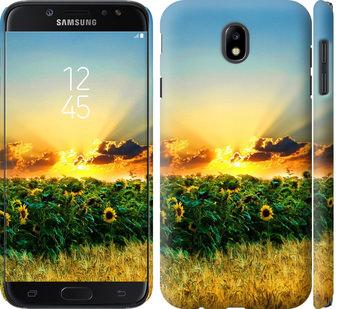 Чехол на Samsung Galaxy J7 J730 (2017) Украина