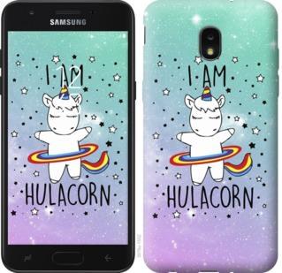 Чехол на Samsung Galaxy J7 2018 Im hulacorn