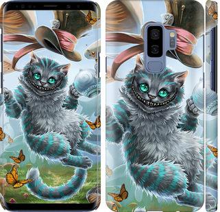 Чехол на Samsung Galaxy S9 Plus Чеширский кот 2