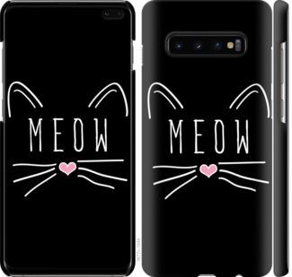 Чехол на Samsung Galaxy S10 Plus Kitty
