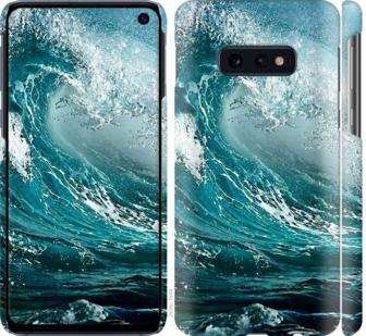 Чехол на Samsung Galaxy S10e Морская волна