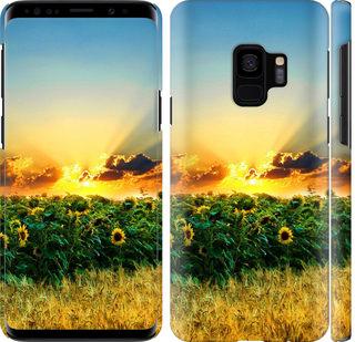 Чехол на Samsung Galaxy S9 Украина