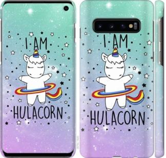 Чехол на Samsung Galaxy S10 Im hulacorn