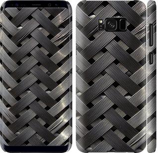 Чехол на Samsung Galaxy S8 Металлические фоны