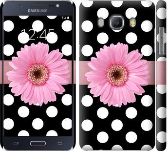 Чехол на Samsung Galaxy J5 (2016) J510H Горошек 2