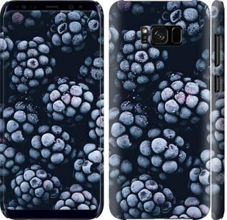 Чехол на Samsung Galaxy S8 Plus Морозная ежевика