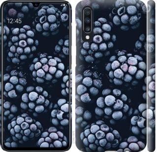 Чехол на Samsung Galaxy A70 2019 A705F Морозная ежевика