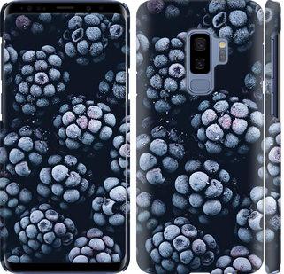 Чехол на Samsung Galaxy S9 Plus Морозная ежевика