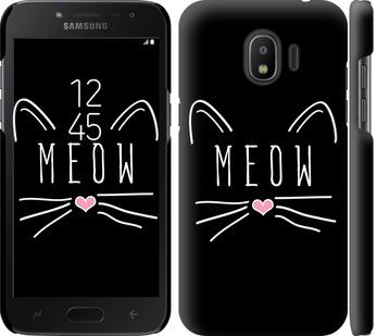Чехол на Samsung Galaxy J2 2018 Kitty